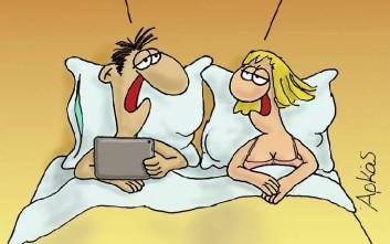 Το «πικάντικο» σκίτσο του ΑΡΚΑ για το 3ο μνημόνιο