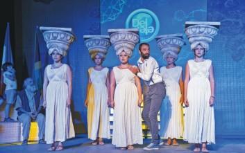 Μουσική, χορός και σάτιρα στα «Boudalia 2015» στο Ρέθυμνο