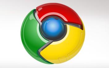 Κολπάκια για εύκολη χρήση του Chrome