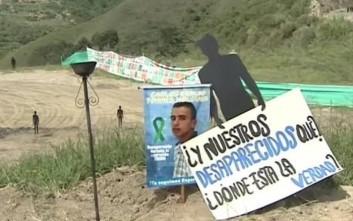 Συμφωνία για τους αγνοούμενους προτείνει η FARC στην Κολομβία