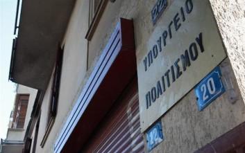 Κλείνει σε έναν χρόνο ο παιδικός σταθμός για τα παιδιά των υπαλλήλων του υπουργείου Πολιτισμού