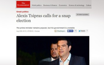 Economist: Δημοφιλής ο Τσίπρας αλλά ασταθής η κυβέρνηση