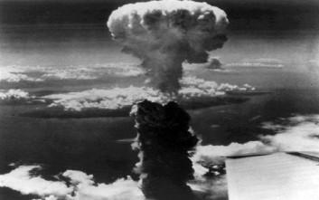 Το Ναγκασάκι τιμά την συμπλήρωση 72 ετών από τον πυρηνικό όλεθρο