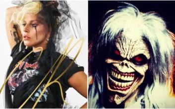 Lady Gaga: Θέλω να γίνω… Iron Maiden και όχι Madonna