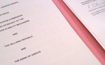 Εγκρίθηκε το νέο δάνειο από τον ESM