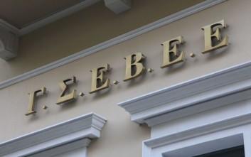Την αποκατάσταση των ζημιών επιχειρήσεων στις χιονόπληκτες περιοχές ζητά η ΓΣΕΒΕΕ