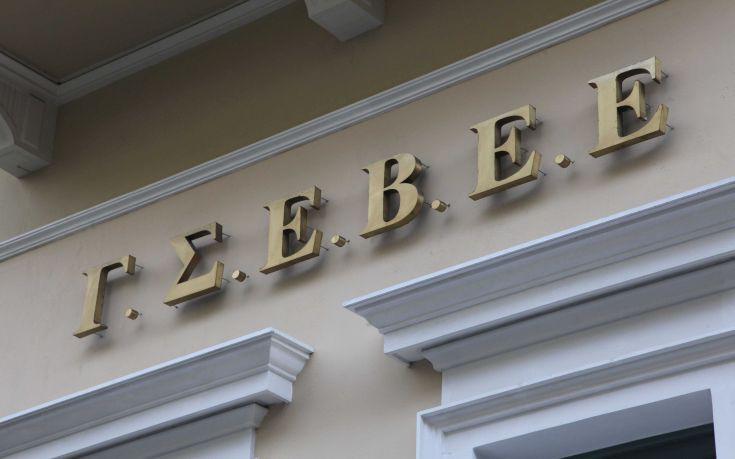 ΓΣΕΒΕΕ: Στη σωστή κατεύθυνση το νομοσχέδιο για τον εξωδικαστικό μηχανισμό ρύθμισης οφειλών επιχειρήσεων