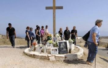 Η Κύπρος δεν ξεχνά τα θύματα της «Ήλιος»