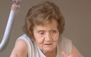 Ληστής έστησε ενέδρα έξω από το σπίτι 88χρονης