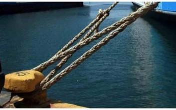 «Έδεσε» λόγω βλάβης το Flying Dolpin Erato