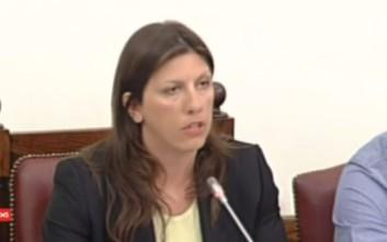 Κυβέρνηση, αρχηγοί κομμάτων και βουλευτές στο στόχαστρο της Κωνσταντοπούλου