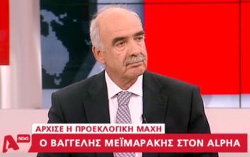 Μεϊμαράκης: Αμετανόητος ο Τσίπρας
