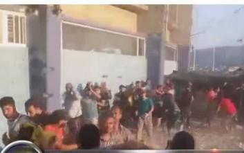 Άγριες συμπλοκές μεταναστών στη Μυτιλήνη