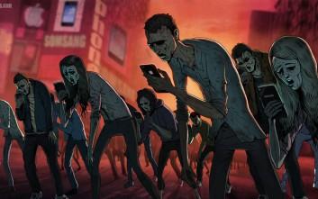 Η ζοφερή πλευρά του σύγχρονου κόσμου