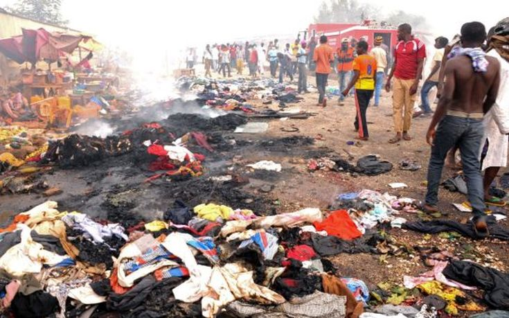 Γυναίκα καμικάζι αυτοκτονίας με μωρό στην πλάτη στην Νιγηρία