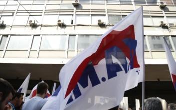 ΠΑΜΕ για επίθεση Τζήμερου: Το εργατικό-λαϊκό κίνημα έχει πλούσια πείρα από ψευτονταήδες
