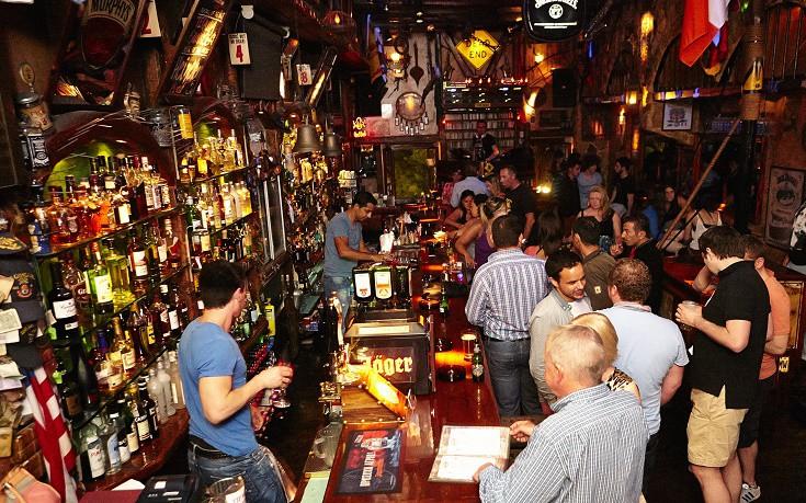 Αποτέλεσμα εικόνας για διασκεδαση σε μπαρ