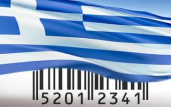 Ποινές φυλάκισης και πρόστιμα για τις παράνομες ελληνοποιήσεις προϊόντων