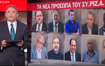 Συνεχίζεται η μάχη των ψηφοδελτίων σε ΣΥΡΙΖΑ και ΝΔ