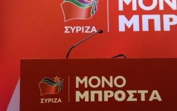 Την αποφυλάκιση διαδηλωτών ζητά ο ΣΥΡΙΖΑ Θεσσαλονίκης