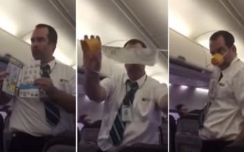 Αεροσυνοδός... σόουμαν δίνει τις οδηγίες ασφαλείας στους επιβάτες