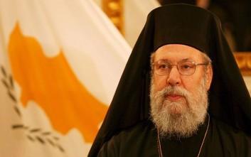 Πιο σκληρή στάση στο Κυπριακό ζήτησε ο αρχιεπίσκοπος Χρυσόστομος