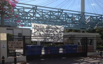 Συνεχίζεται για 9η ημέρα η κατάληψη στο ΤΕΙ Αθήνας