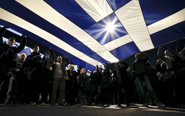 Οίκος Scope Ratings: Ενισχύονται οι πιστωτικές προοπτικές της Ελλάδας