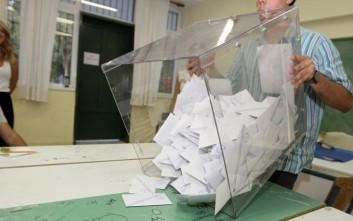 Τι δείχνει νέα δημοσκόπηση για η διαφορά ΝΔ - ΣΥΡΙΖΑ