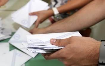 Δημοσκόπηση Mega: Στις 17,2 μονάδες η διαφορά Νέα Δημοκρατία – ΣΥΡΙΖΑ