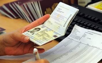 Νέο γραφείο διαβατηρίων στα Σπάτα