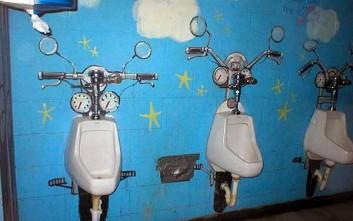 Δημόσιες τουαλέτες που σκίζουν από πρωτοτυπία