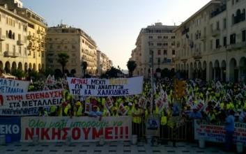 Χιλιάδες μεταλλωρύχοι διαμαρτυρήθηκαν στη ΔΕΘ