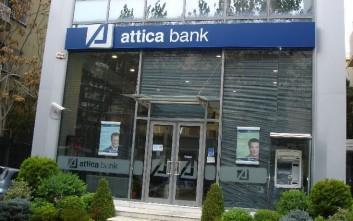 Κοινό δίκτυο ATM Attica Bank και Συνεταιριστικής Τράπεζας Καρδίτσας
