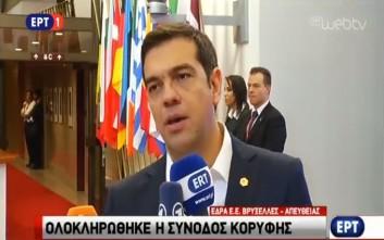 Τσίπρας: Επιτέλους η Ευρώπη συνειδητοποίησε πως το μεταναστευτικό χρειάζεται κοινή λύση