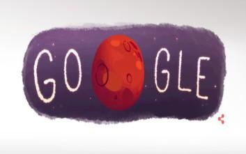 H ύπαρξη τρεχούμενου νερού στον Άρη εμπνέει την Google