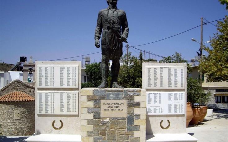 Κυριακή 13 Αυγούστου 1944… Το ολοκαύτωμα των Ανωγείων