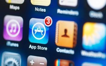 Προβλήματα για τους χρήστες στο App Store