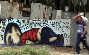 Το άψυχο σώμα του μικρού Αϊλάν σε γκράφιτι στη Βραζιλία