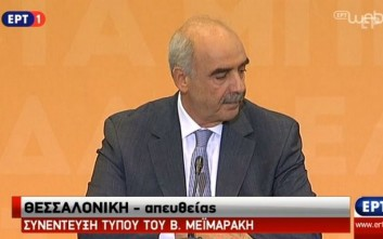 Μεϊμαράκης: Αν ο Τσίπρας θέλει να είναι αντιπρόεδρος της κυβέρνησής μου το συζητάω