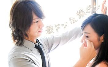 Απογοητευμένες Γιαπωνέζες προσλαμβάνουν σέξι άντρες για παρηγοριά