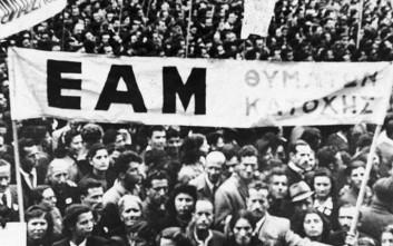 Συμπληρώθηκαν 74 χρόνια από την ίδρυση του ΕΑΜ