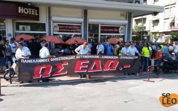 Διαμαρτυρία των Σωμάτων Ασφαλείας στην πύλη της ΔΕΘ