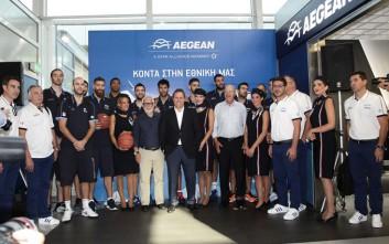 Η AEGEAN υποστηρίζει την Εθνική Ομάδα Μπάσκετ
