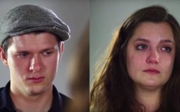 Δυο πρώην συζητούν για να διαπιστώσουν τι δεν πήγε καλά