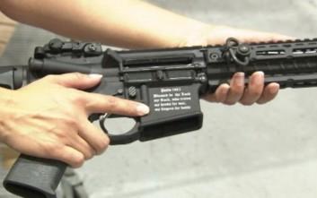 Το «αντι-μουσουλμανικό» όπλο με ψαλμούς από τη Βίβλο
