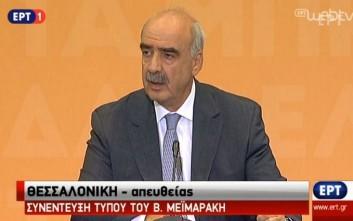 Μεϊμαράκης: Ο Τσίπρας να απαντήσει στις καταγγελίες Καμμένου για τον Βαρουφάκη