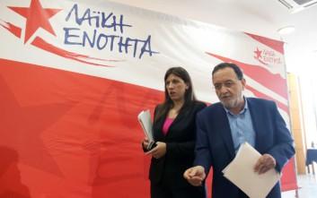 Λαφαζάνης: Με την Κωνσταντοπούλου είμαστε μαζί