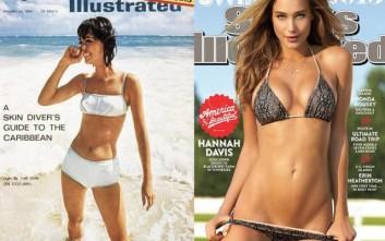 Πώς άλλαξαν τα εξώφυλλα διάσημων περιοδικών