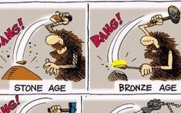 Η εξέλιξη του ανθρώπου